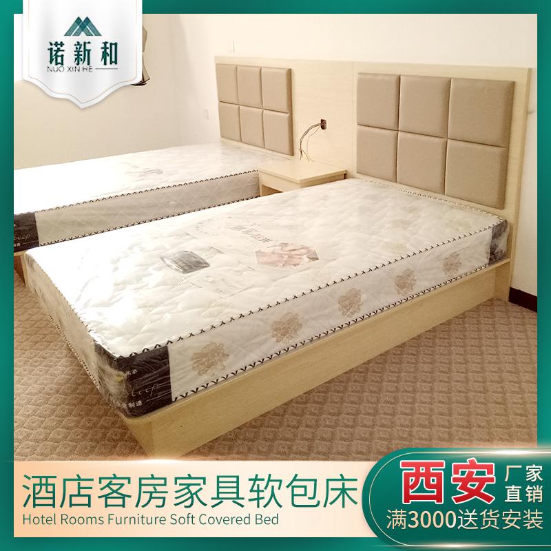 西安酒店宾馆客房家具定制厂家快捷酒店宾馆床标间全套家具