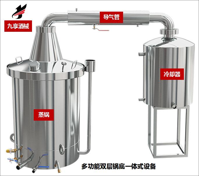 小酿酒设备 白酒制酒设备厂家直销