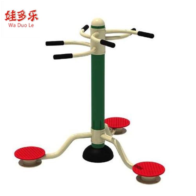 安康室外健身器材 小区运动器材