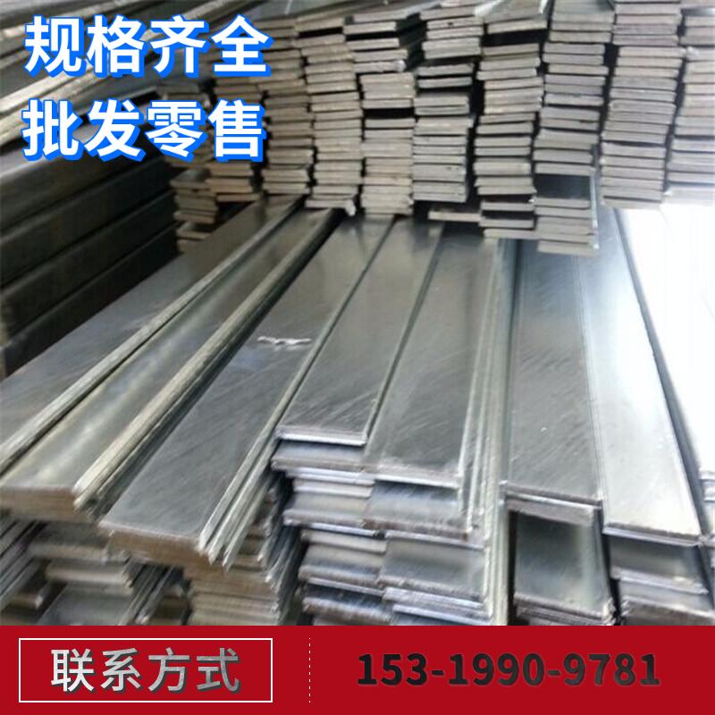 陕西西安专做镀锌预埋钢板、铺路钢板