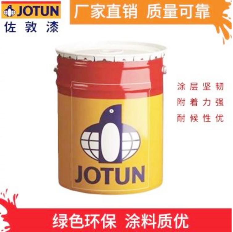 Solvalitt有机硅耐高温漆(OHB)