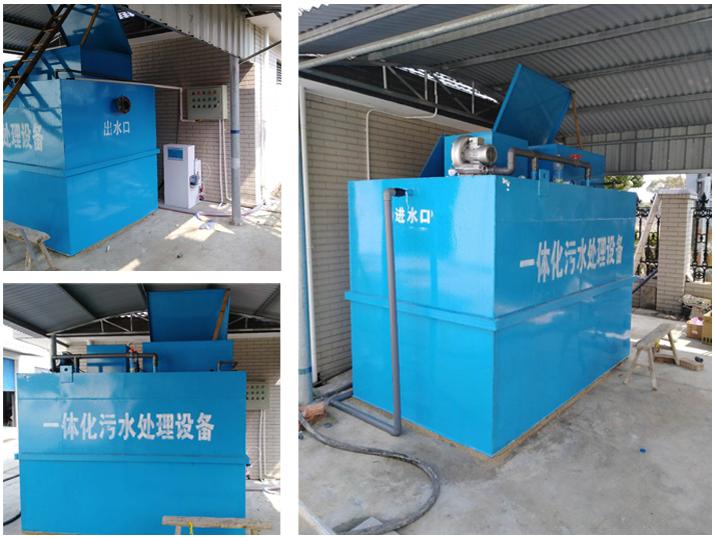 地埋式一体化污水处理设备 高效污水生物处理设备 废水处理厂家直销