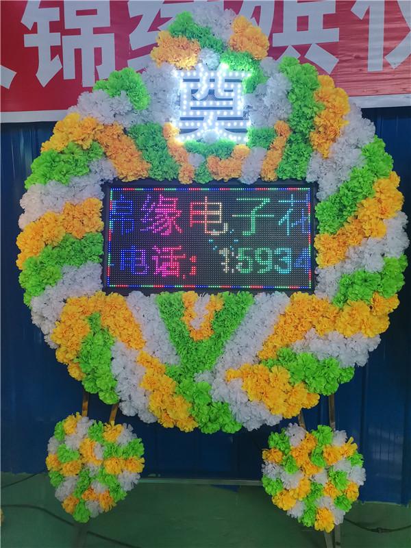贵州厂家直销电子花圈 重复使用绿色环保 殡葬用品不锈钢花圈