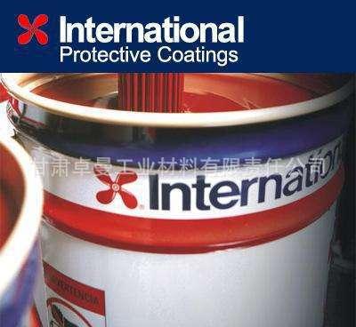 Intergard 251环氧磷酸锌防锈底漆