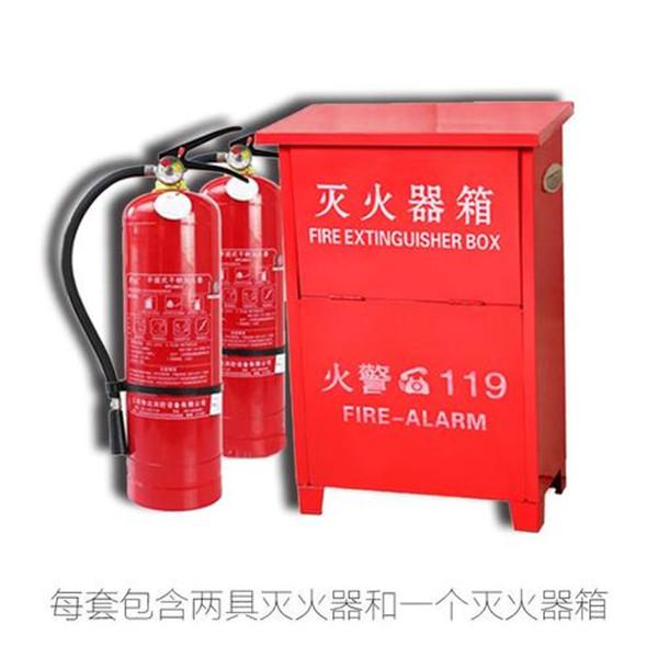 2020贵州厂价直供8KG悬挂式灭火器 悬挂式干粉灭火器 消防器材