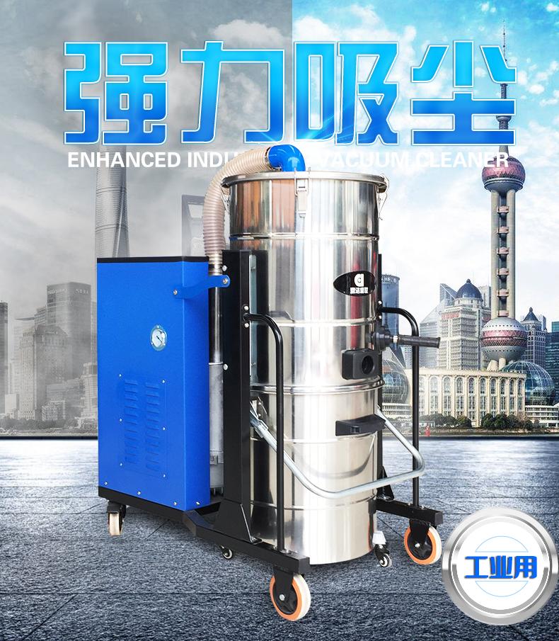 工业车间真空大功率吸尘吸水铁屑粉尘灰尘建材厂专用吸尘器工业专用重型吸尘器. 5500w功率