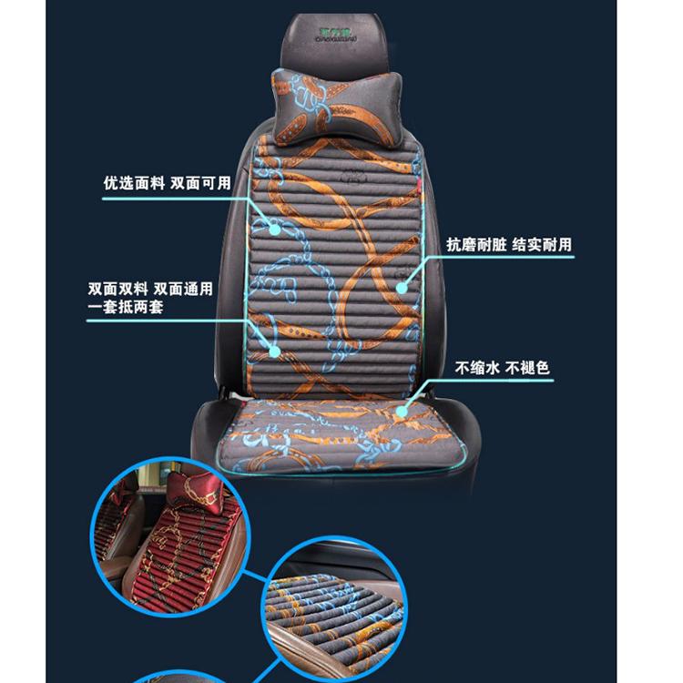 坐垫 汽车坐垫 2020新品奢梵系列(价格面议)