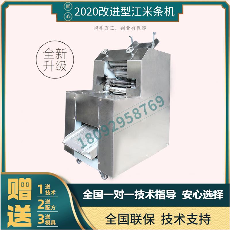 陕西江米条机器 江米条机厂家 全自动江米条机器 江米条生产设备