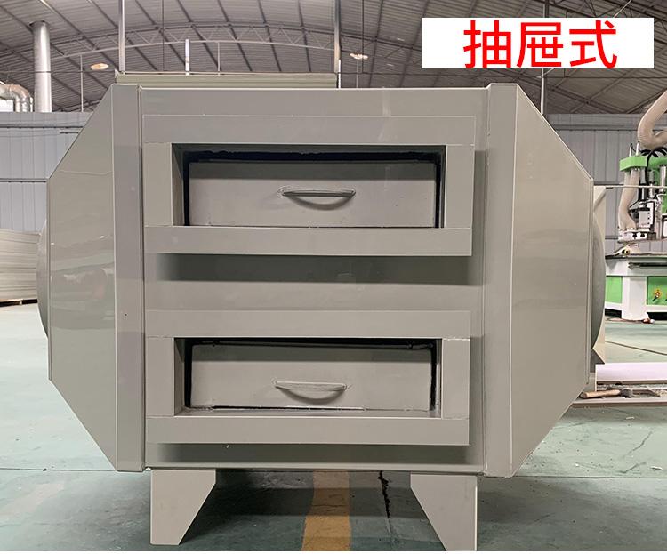 活性炭环保箱废气处理设备工业废气吸附装置烤漆异味环保设备