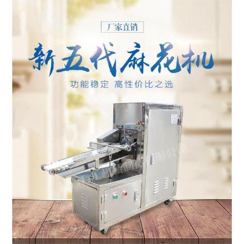 麻花生产机器 麻花制作机器