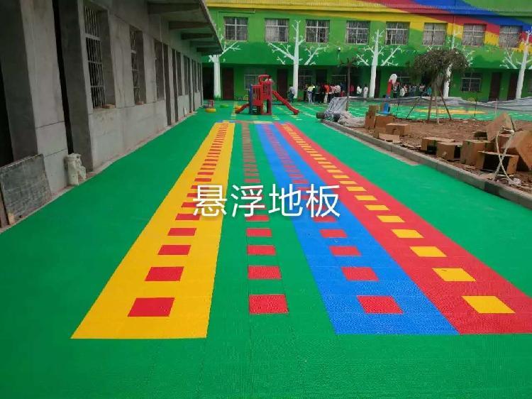 悬浮地板 塑胶悬浮地板