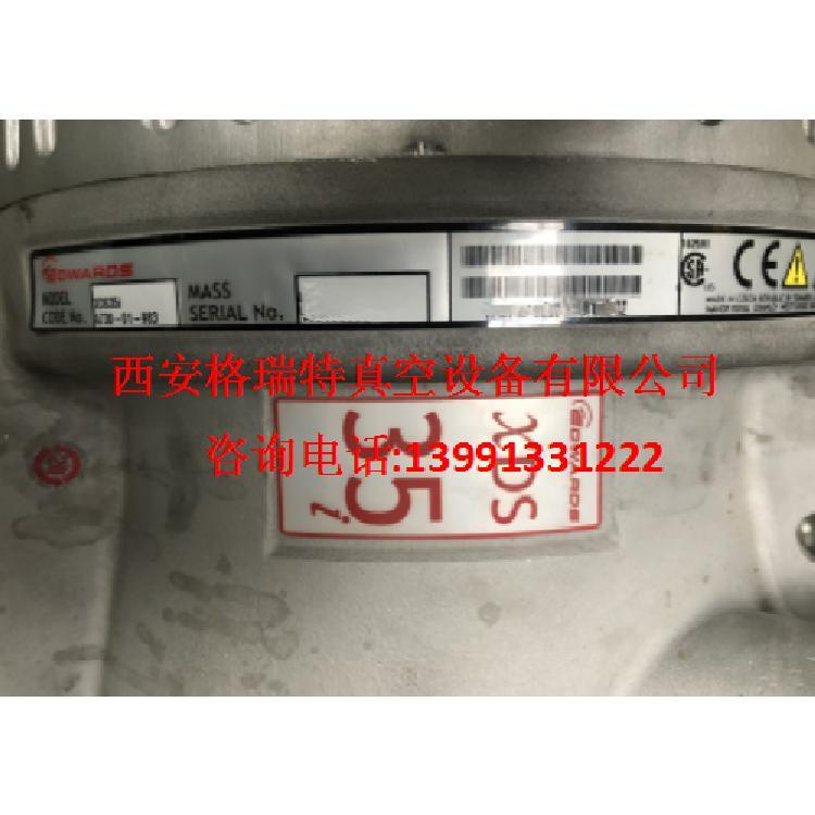 真空泵维修XDS35i(价格面议)