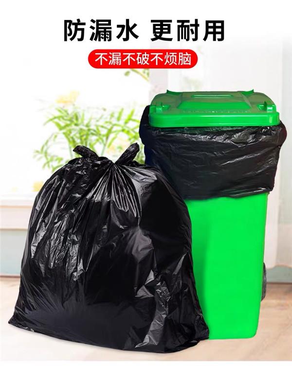 贵州厂家直销大号黑色垃圾袋