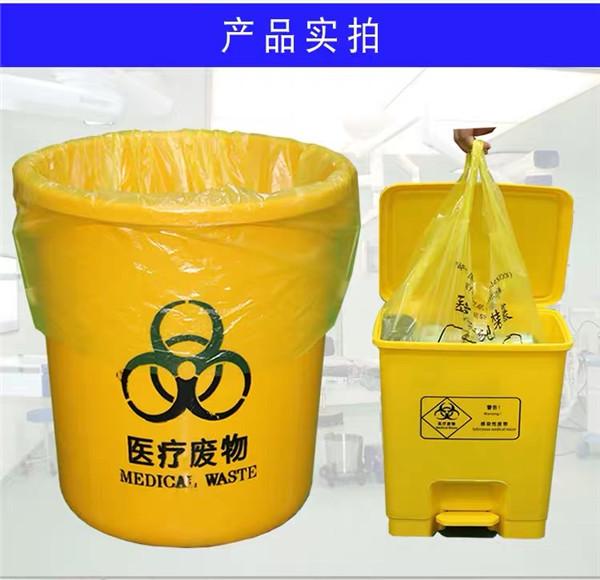 贵州厂家直销大号黄色垃圾袋