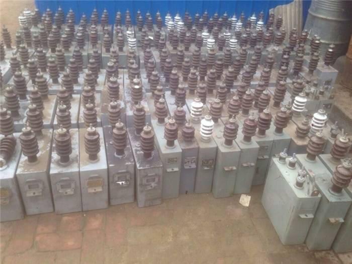 西安电容回收公司 钽电容回收 24小时热线