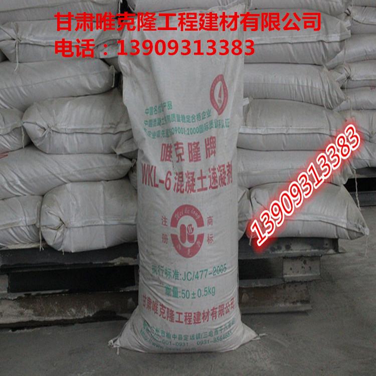 甘肃天水混凝土速凝剂生产厂家/价格/量大优惠