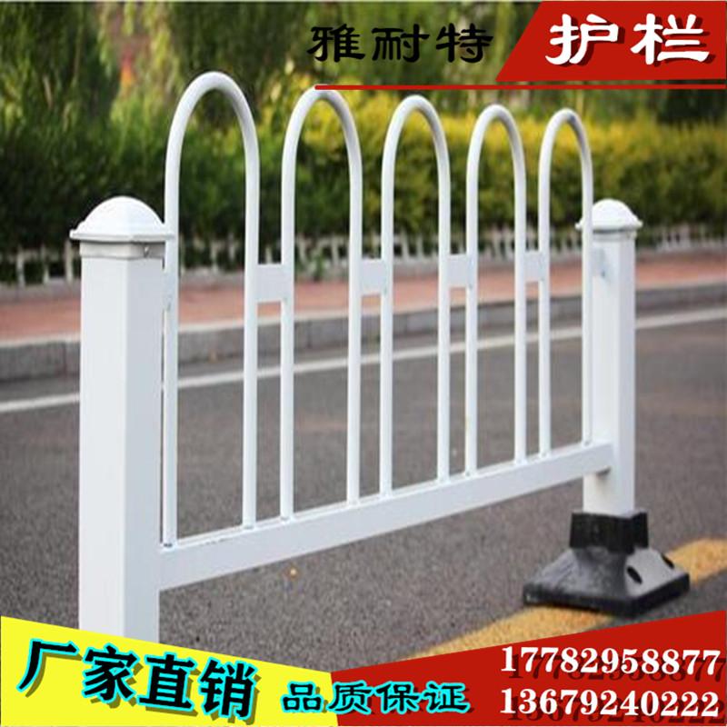 陕西市政护栏高度与价格 市政交通护栏 西安马路护栏多少钱 m型护栏