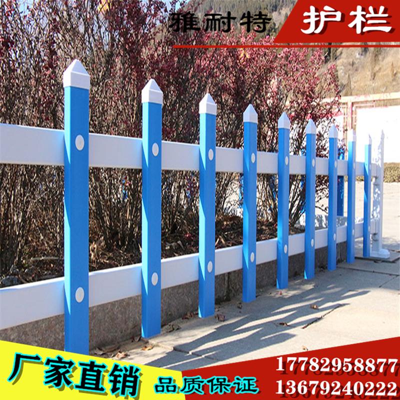 陕西草坪护栏 花园围栏护栏 西安小区别墅花园护栏 绿化带低护栏