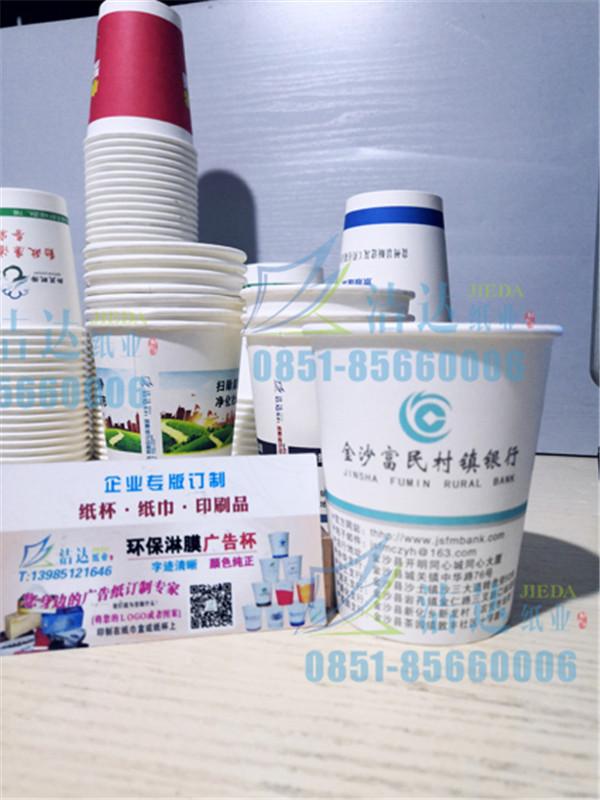 贵阳厂家现货供应10盎司300毫升纸杯