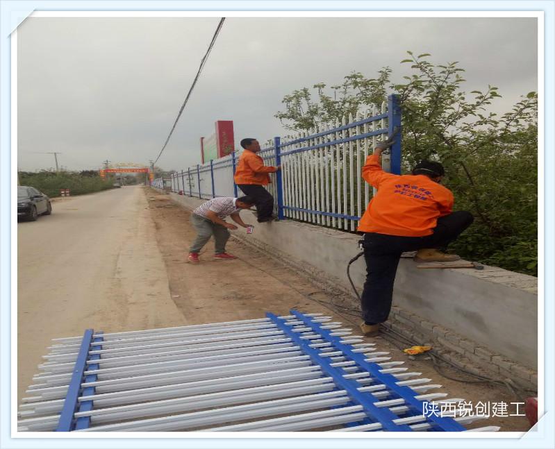 陕西护栏  西安锌钢护栏 西安锌钢护栏厂家