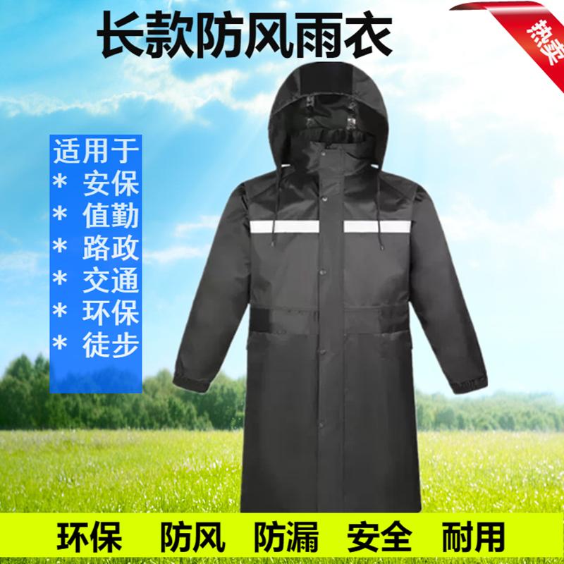 陕西防水雨衣 雨衣价格 摩托车雨衣 连体雨衣雨披 雨衣雨裤