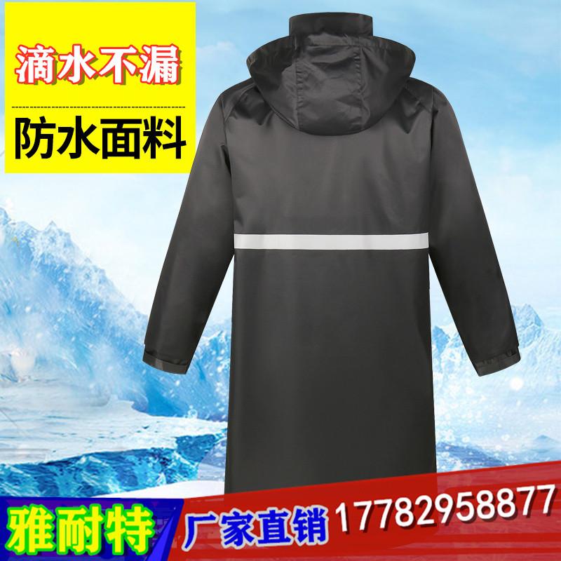 西安成人雨衣 陕西防水雨衣 雨衣价格 摩托车雨衣 连体雨衣雨披 雨衣雨裤