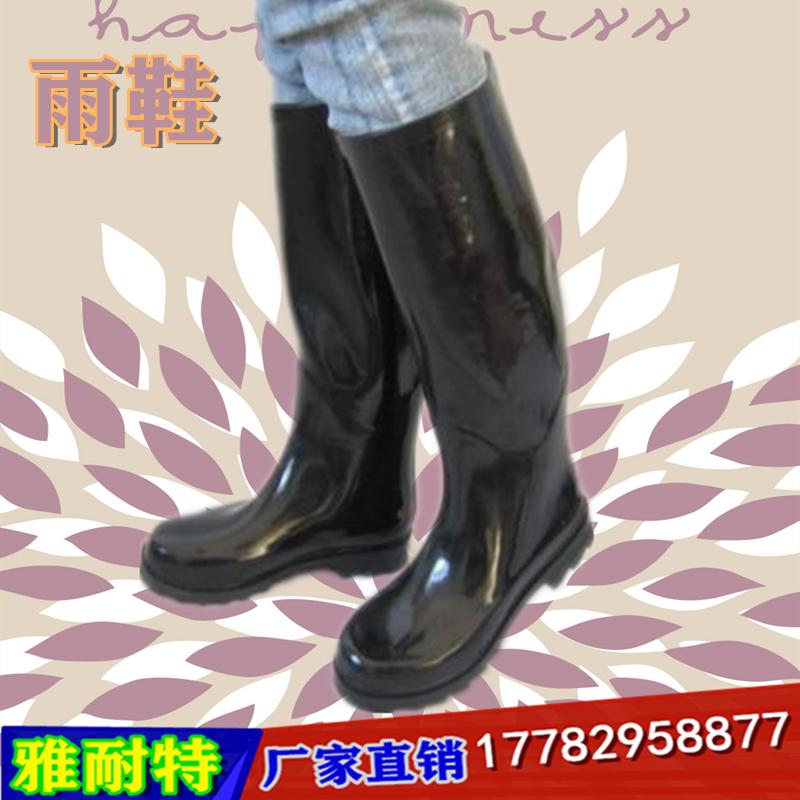 陕西中筒雨靴 雨鞋图片 防水防雨鞋套 雨鞋雨靴