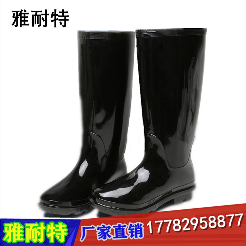 西安雨鞋 雨鞋厂家 陕西防水雨鞋 水靴雨鞋 男士雨靴 时尚雨鞋