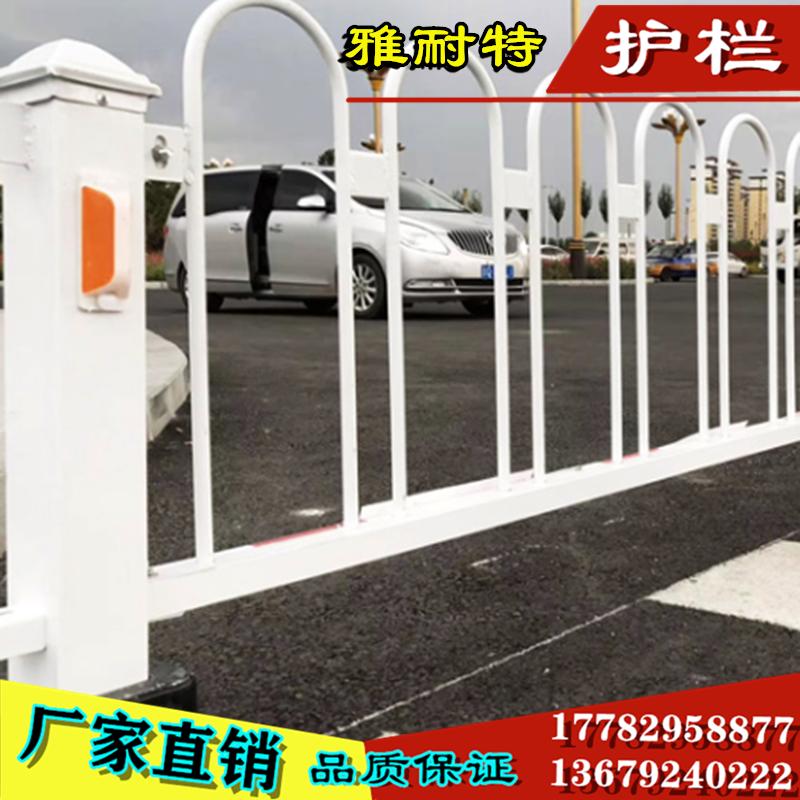 西安道路市政护栏 马路防护栏 陕西U型护栏 pvc马路护栏 京式公路护栏