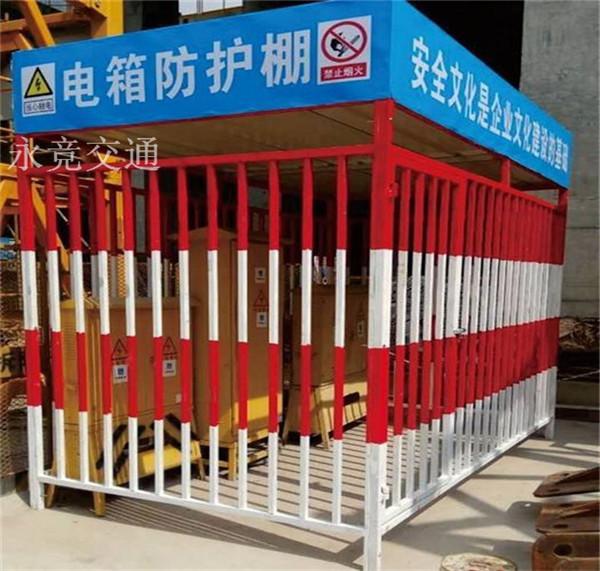 贵州现货批发配电箱棚配电箱隔离防护棚组装建筑工地配电箱防护棚