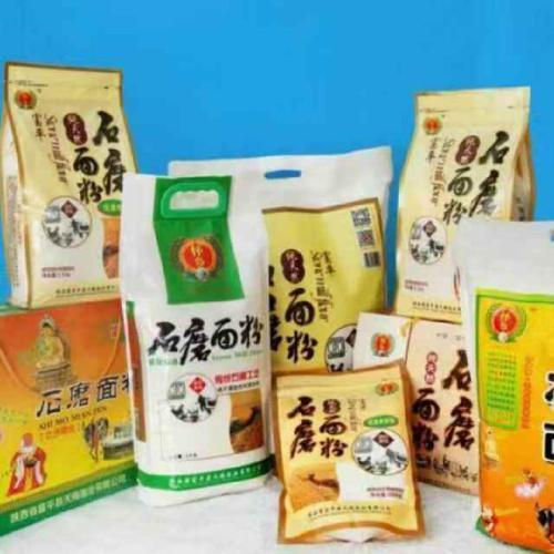 渭南食品包装袋厂家直销