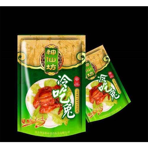 陕西塑料食品包装袋 定制零食自立包装袋