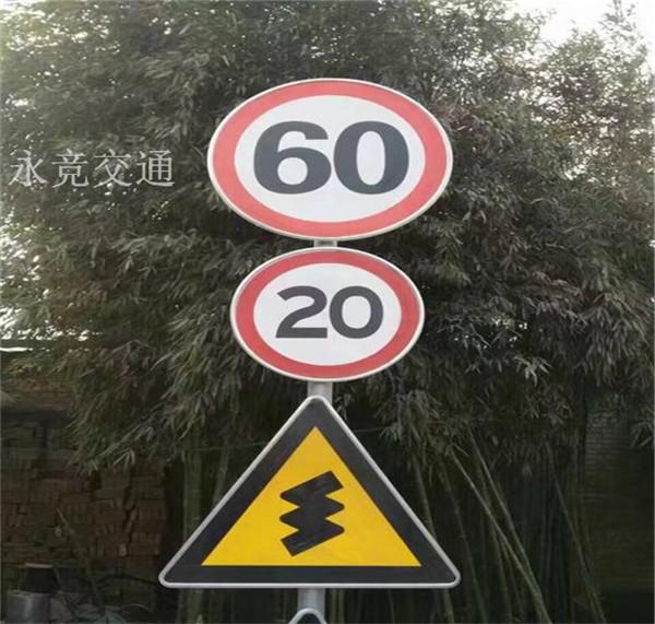 贵阳停车场标志牌 道路指示牌 方形牌 交通标志牌 反光标牌