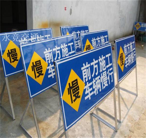 贵州紧急疏散集合点 标识牌 道路指示 交通标识牌 反光标牌户外标志牌
