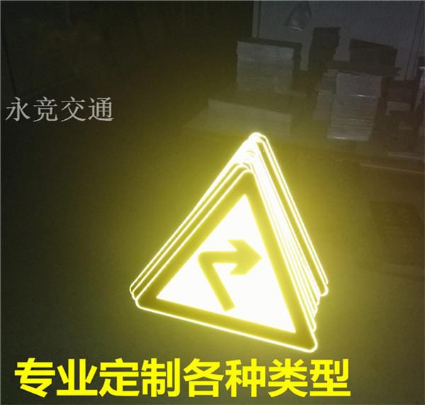 贵阳道路交通反光指示牌厂家价格 交通安全标识牌交通标牌定制批发