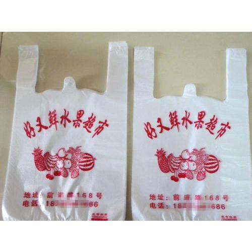 陕西定制超市手提购物袋 渭南手提购物袋厂家直销