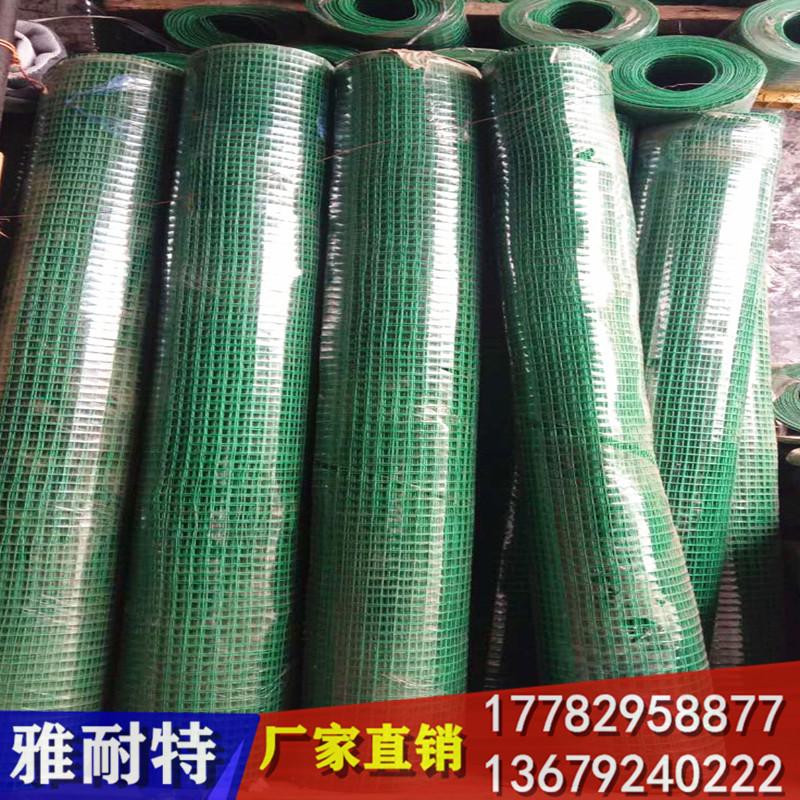 陕西PVC电焊网 西安pvc涂塑电焊网片 金属铁丝网 浸塑电焊网厂家