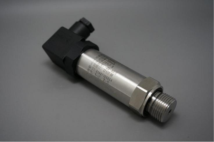 水压精巧型压力变送器 扩散硅压力传感器 陕西供应