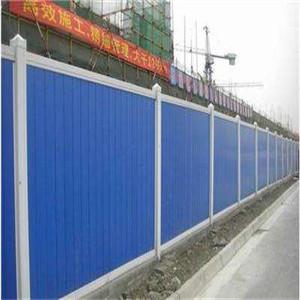贵州厂家供应规格120*300工程围栏