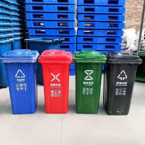 西安塑料垃圾桶 塑料环卫垃圾桶批发