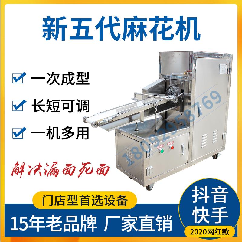 西安麻花机 麻花机生产厂家 麻花机全自动 小麻花机器