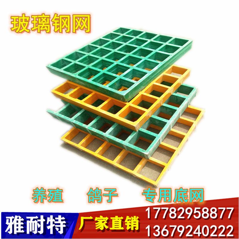 陕西玻璃钢格栅网 西安玻璃钢网个盖板 洗车房地网格栅