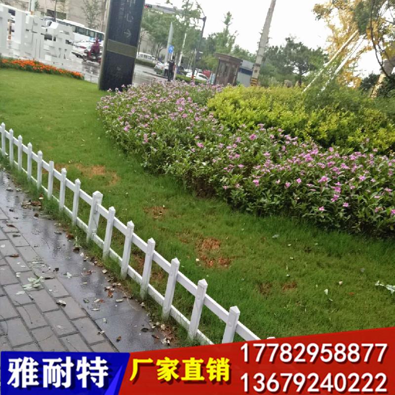 西安花园围栏护栏 花园护栏图片大全 花园草坪护栏价格