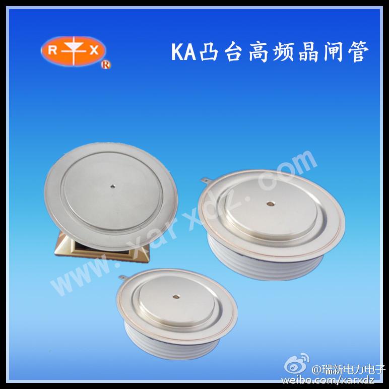 高频电源专用国标高频晶闸管KA500A/KA800A/KA1000A/KA1500A