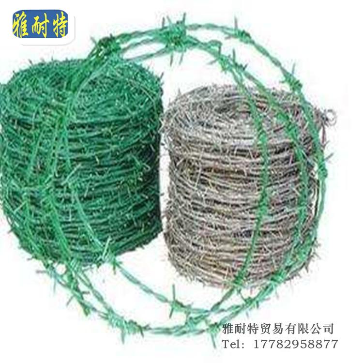 西安铁刺绳 陕西刀片刺绳生产厂家 刀片刺绳价格 围墙刀片刺绳铁丝刺绳