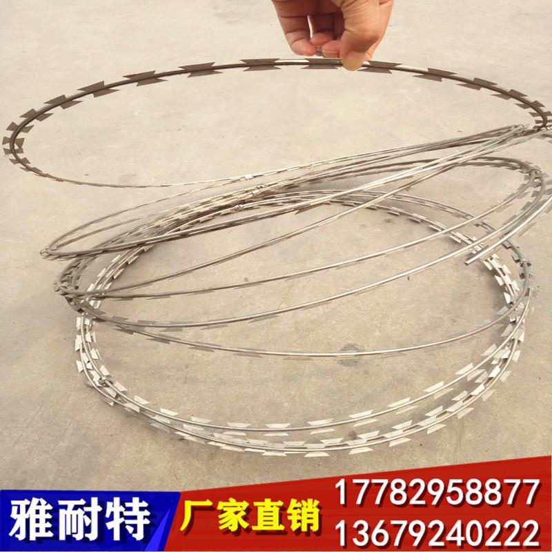 陕西刺绳 西安刀片刺绳 陕西刺绳厂家 不锈钢刀片刺绳 浸塑刺绳