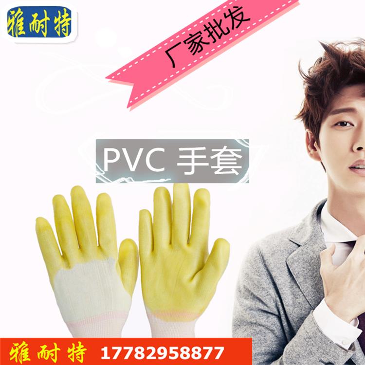 PVC手套 陕西劳保手套批发 西安保暖手套 防静电手套