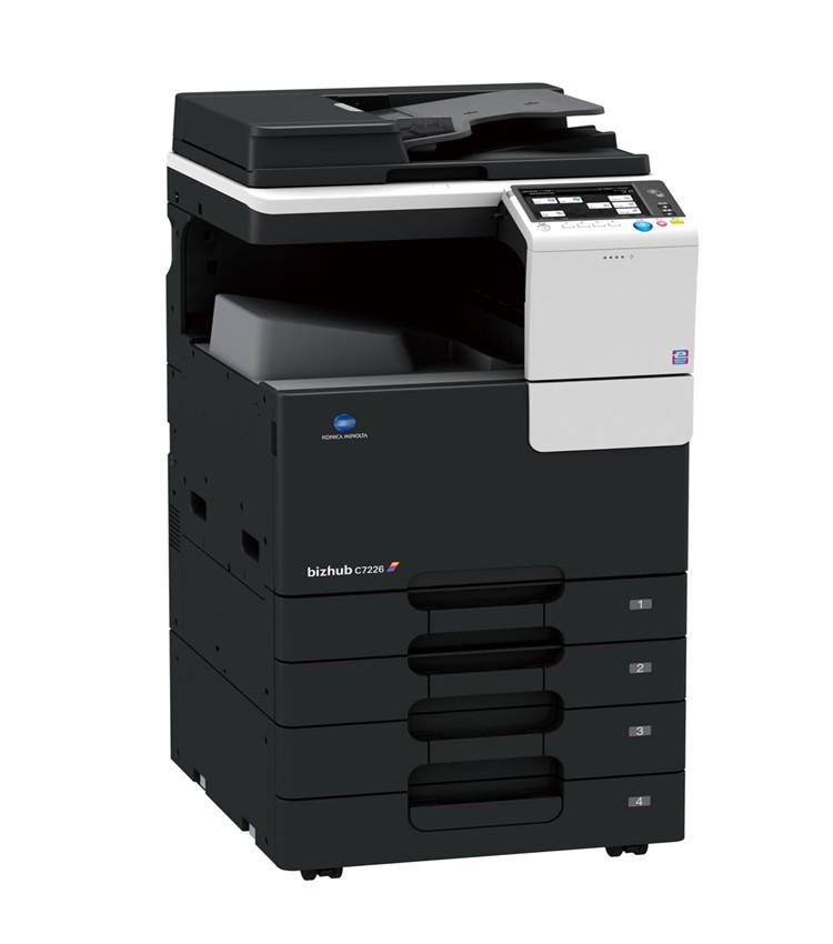 柯尼卡美能达C266复印机 A3彩色复印机经销商 复印机租赁(免押金租赁)