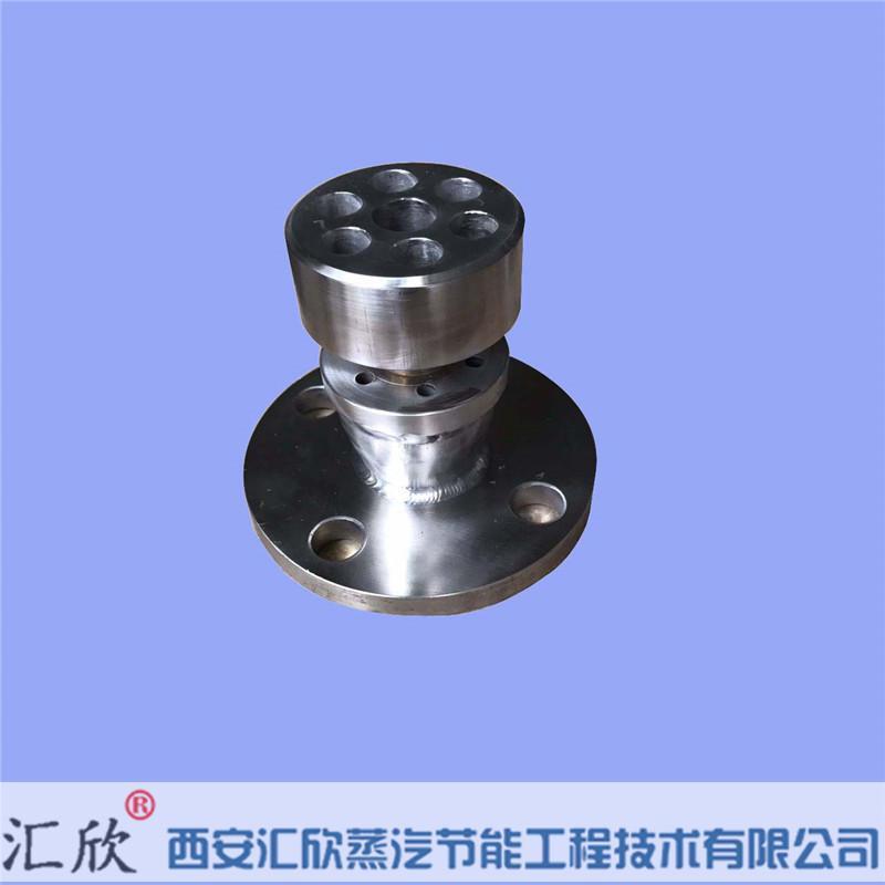 浸没式 手动电动气动蒸汽喷射器