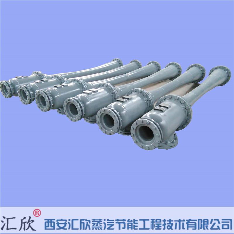 汇欣节能高效蒸汽喷射器 蒸汽喷射节能泵